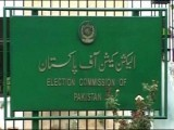 The violations of the delimitation principles provided an easy opportunity to parties to politicise the issue, embarrass the ECP and gain political capital. PHOTO: EXPRESS/ File