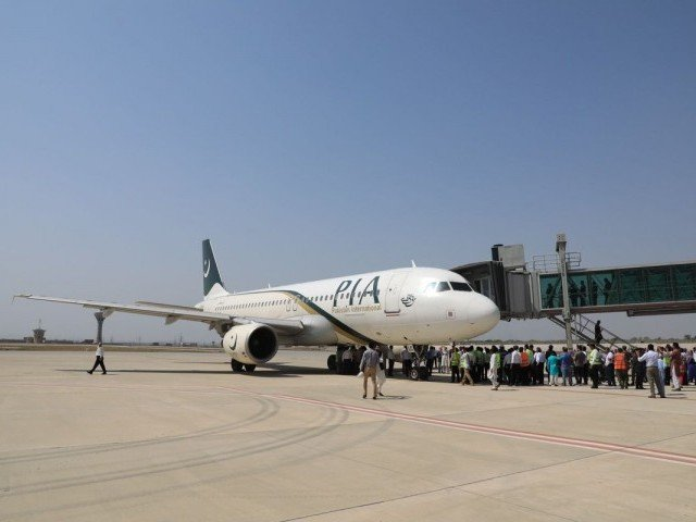 PHOTO: TWITTER/AirportPakistan
