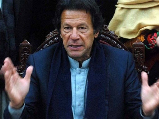 Imran states many cases were 'forcibly suppressed by special departmental committee despite objections from audit' PHOTO: PPI