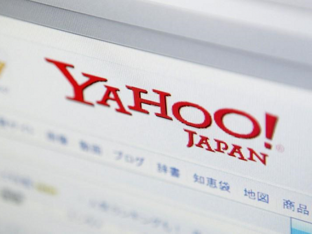 A website of Yahoo Japan is seen on a computer screen in Tokyo August 19, 2009. PHOTO: REUTERS