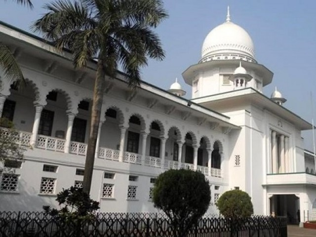 Bangladesh supreme court PHOTO COURTESY: Indian Express