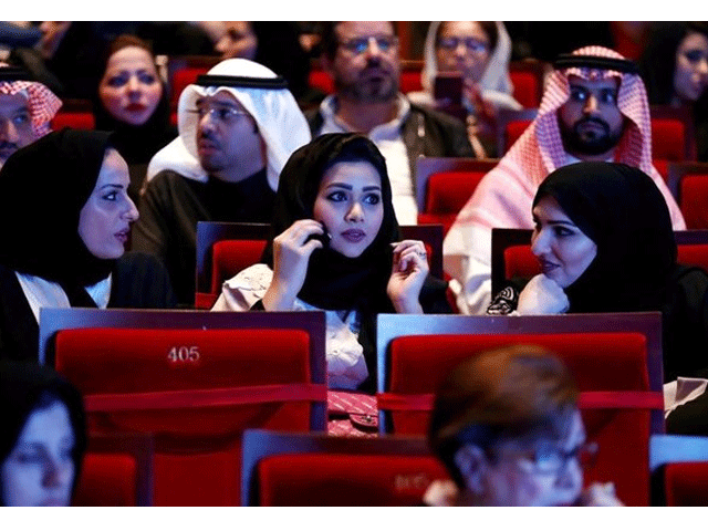 The next Dubai International Film Festival won't be until 2019