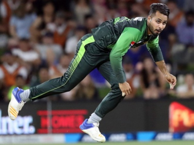 Faheem confident Pakistan will beat England