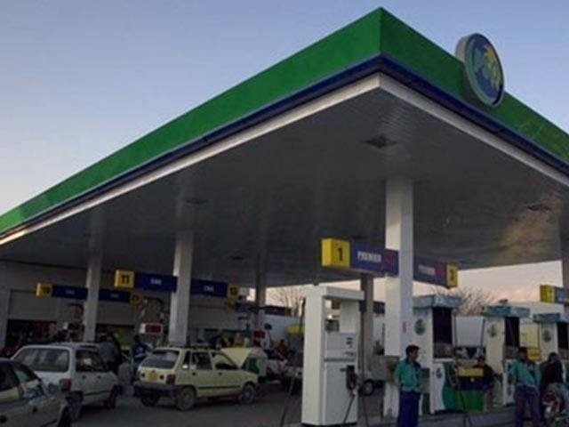 PSO Petrol station.PHOTO: EXPRESS/ File