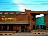multan-chamber-of-commerce-and-industry1