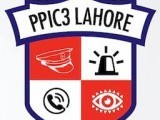 punjab-safe-cities-authority-psca-fb-2-2-2-2