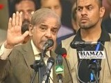 shehbaz-sharif-20-2-2-2-2-2-2-2