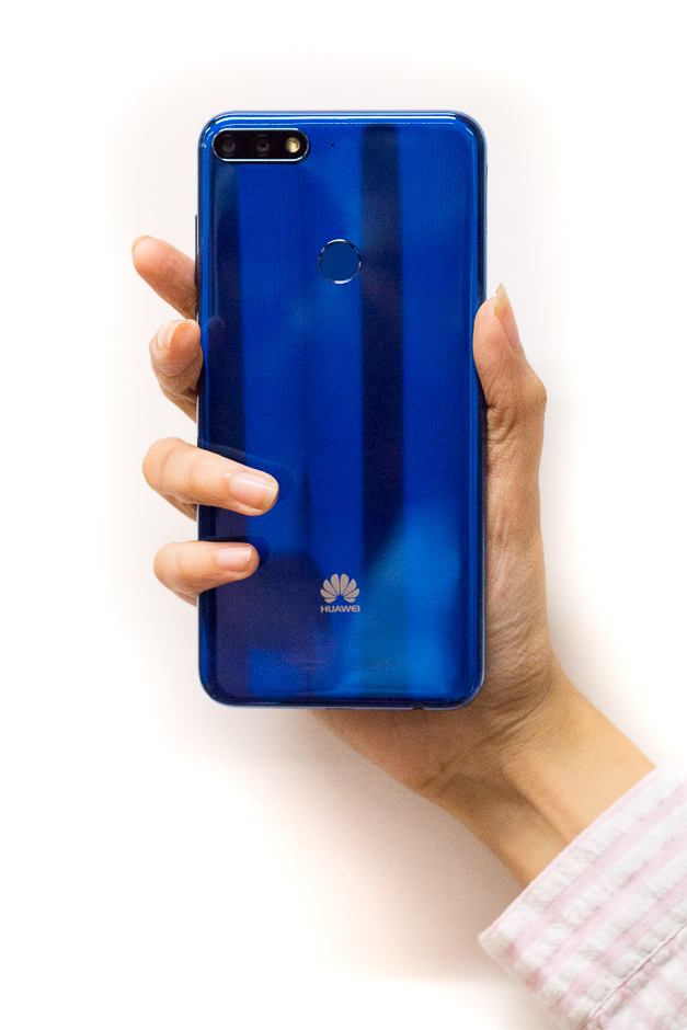 Review: Huawei Y7 Prime 2018, a combination of beauty and power