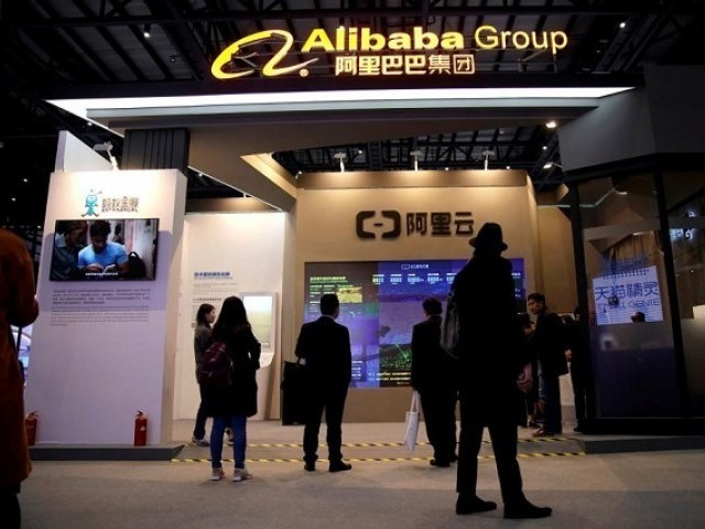 Chinese e-commerce giant Alibaba enters Nepal