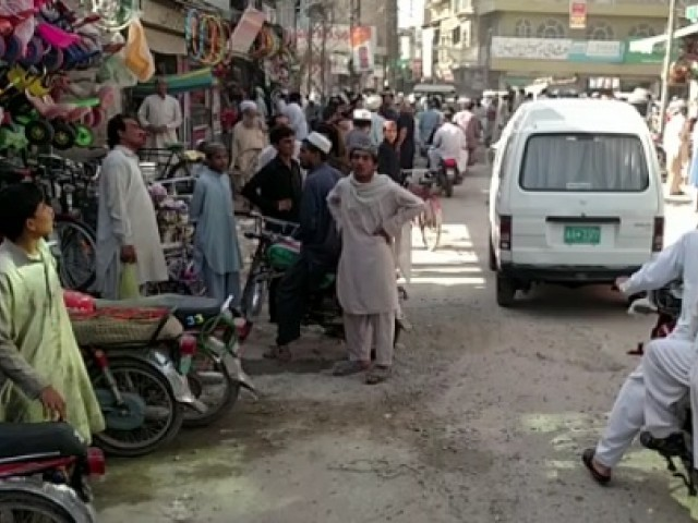 5.3-magnitude natural disaster strikes Islamabad, parts of KP