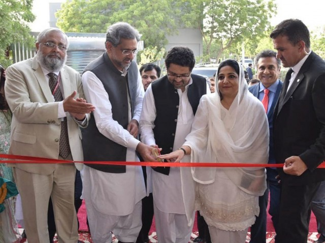 The incubation centre in Karachi, which will promote innovation and develop start-ups, costs Rs2.5 billion. It will pursue the same strategy for success as that followed by the incubation centres in Islamabad, Lahore and Peshawar. PHOTO: APP