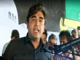 bilawal-screen-640-2