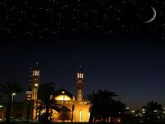Moon not sighted, Ramadan begins Friday