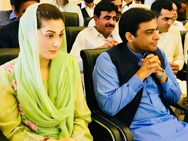 Maryam Nawaz and Hamza Shehba at the meeting. PHOTO COURTESY: MARYAM NAWAZ/TWITTER