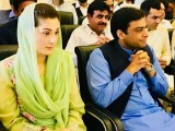 Maryam Nawaz, Hamza Shehbaz at the parliamentary board meeting. PHOTO: PML-N