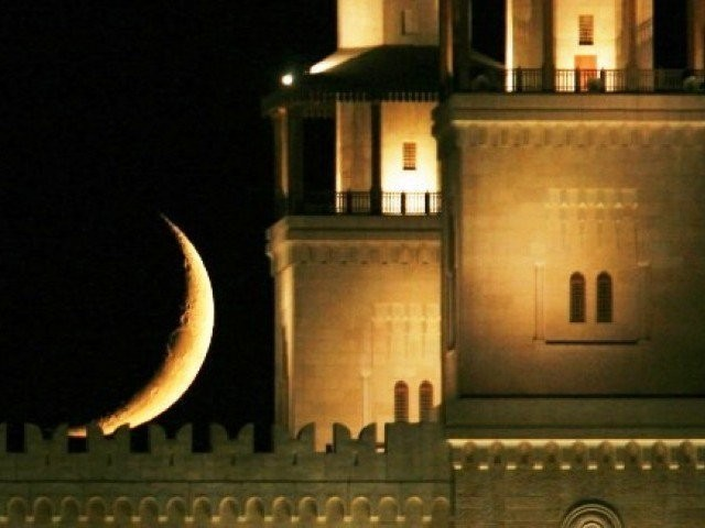 Eid 2018 Moon Sighting
