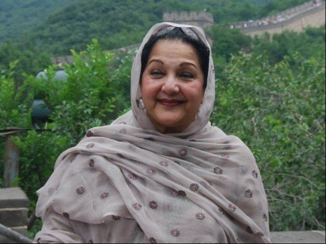 Kulsoom Nawaz Just Passed Away After Her Battle With Cancer