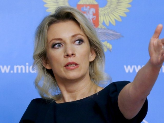 Russian Foreign Ministry comments on US exit from US Human Rights Council