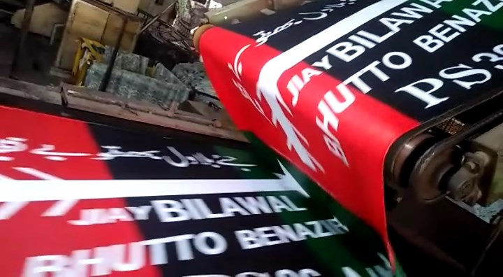 Pakistan Peoples Party flags carrying the name of Bilawal. PHOTO: EXPRESS