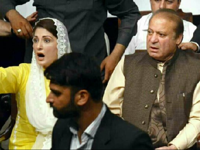 Deposed premier Nawaz Sharif and Maryam Nawaz SCREENGRAB