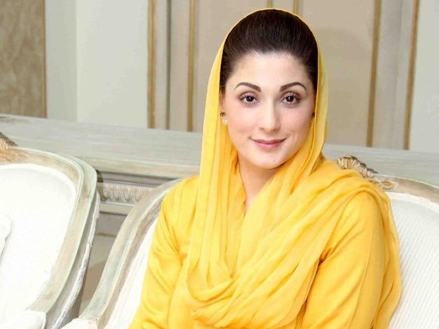 Maryam Nawaz Sharif. PHOTO: EXPRESS