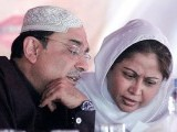 Asif Ali Zardari with Faryal Talpur. PHOTO: APP