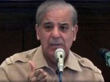 shehbaz-screen-640-3-2