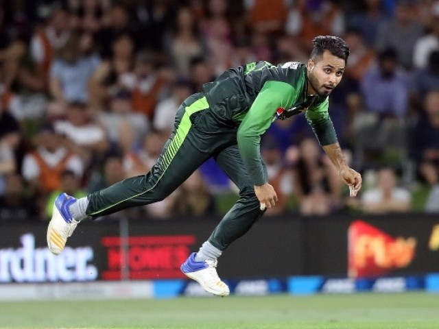 Pakistan bat against Zimbabwe in fourth ODI