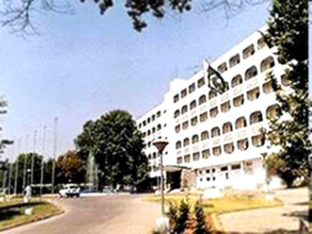 Pakistan Foreign Office. PHOTO: FILE PHOTO