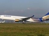 shaheen-air-3-2-2-3-2-2-3-2