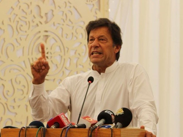 Imran Khan addressing PTI parliamentary members at an event held in Peshawar on Tuesday. PHOTO: EXPRESS