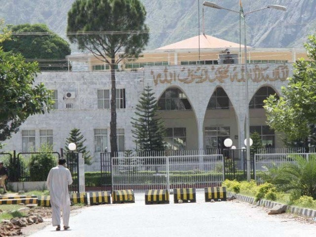 AJK Legislative assembly.  PHOTO:FILE