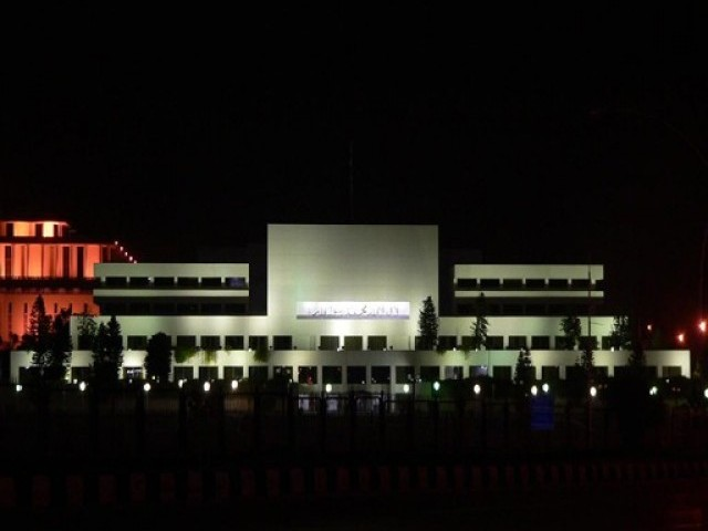Parliament House. PHOTO: FILE