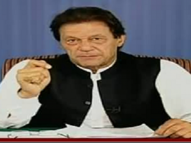 PM Imran Khan SCREENGRAB