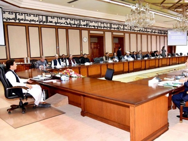 PM Imran chairs first cabinet meeting in Islamabad on Monday. PHOTO: APP