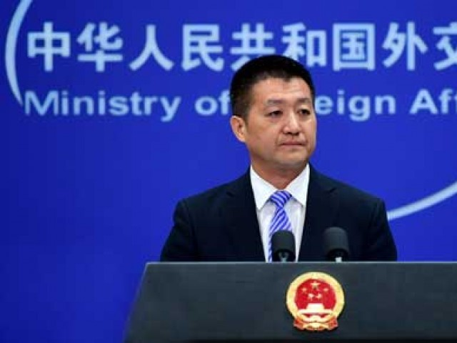 Chinese Foreign Affairs spokesperson. PHOTO: RADIO PAKISTAN