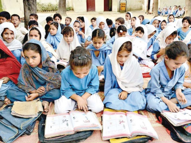 PTI vows to allocate more resources to education. PHOTO: FILE