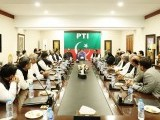 pti-meeting-punjab-640