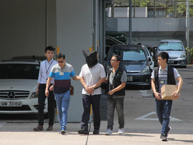 This is the second arrest in Hong Kong. PHOTO: AFP