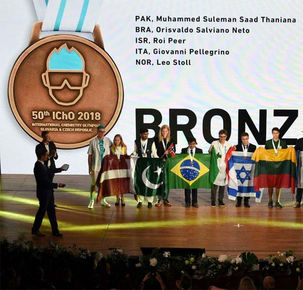 Pakistani Student Bags Bronze Medal At International