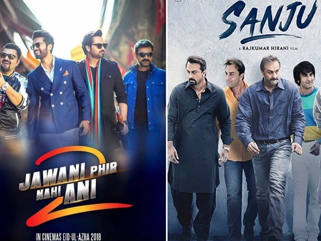 sanju full movie watch free