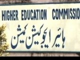 hec-higher-eduucation-commission-411x252-2-2-2-2-2-2-2-2-5-2-2-2-4-2-2-2-2-2-2-2-2-2-2-3-2-2-2-2-2