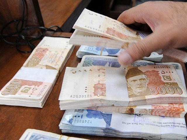 SBP has maintained that the slide in the rupee's value is due to supply and demand dynamics of foreign exchange.  PHOTO:FILE