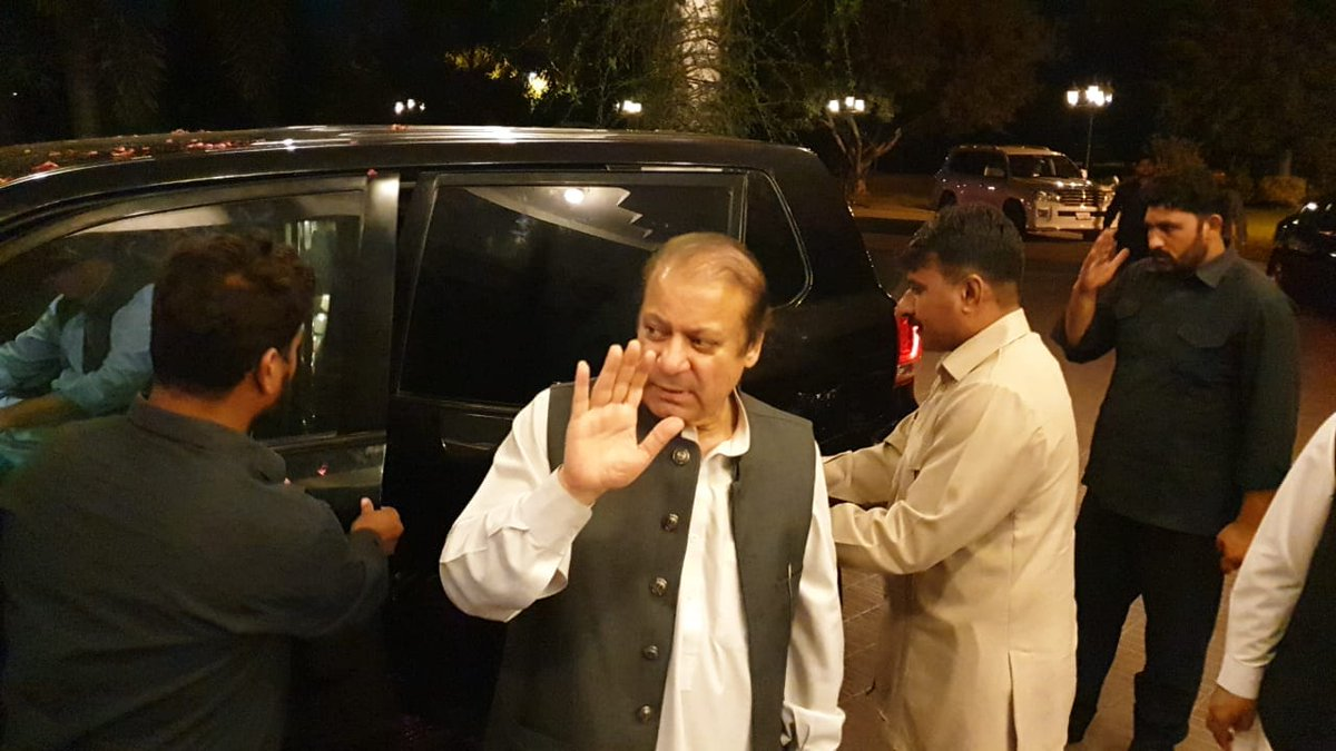 Nawaz Sharif arrives at Jati Umra. PHOTO: PML-N