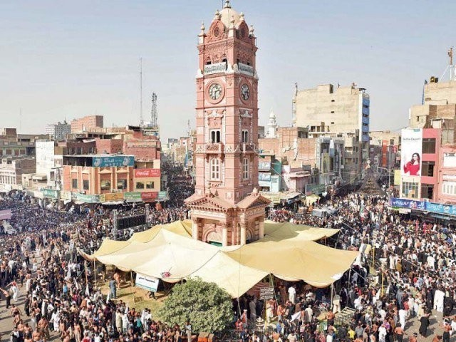 Ashura procession passing through Clock Tower in Faisalabad. PHOTO: ONLINE