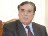 justice-retd-javed-iqbal-2-2-3-2-2-2-2-2-2-2