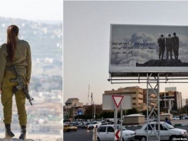 Iran city mocked for billboard featuring Israeli soldiers