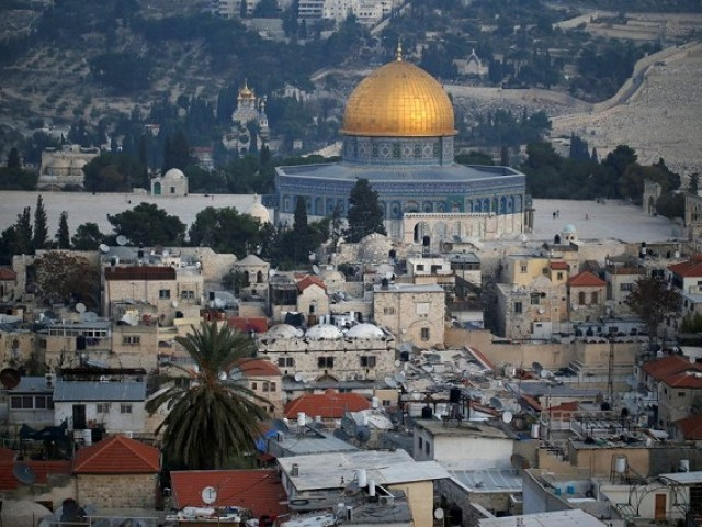 Palestine to ICJ: Make US remove embassy from al-Quds