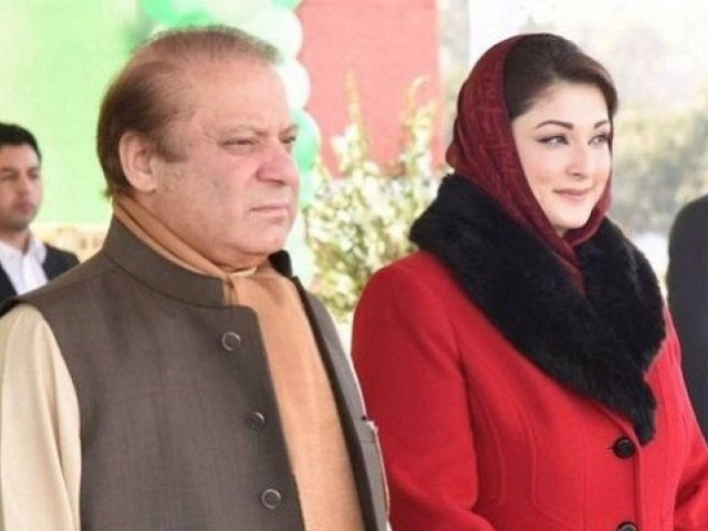 Nawaz Sharif with his daughter Maryam