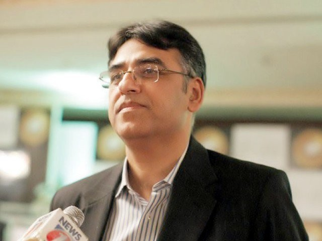 Finance Minister Asad Umar says decision is taken after consulting leading economists